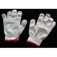 Paar warmtebestendige handschoenen